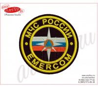 Круглый шеврон МЧС России на грудь (EMERCOM)