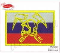 Вышитая нашивка триколор с желтой пожарной каской