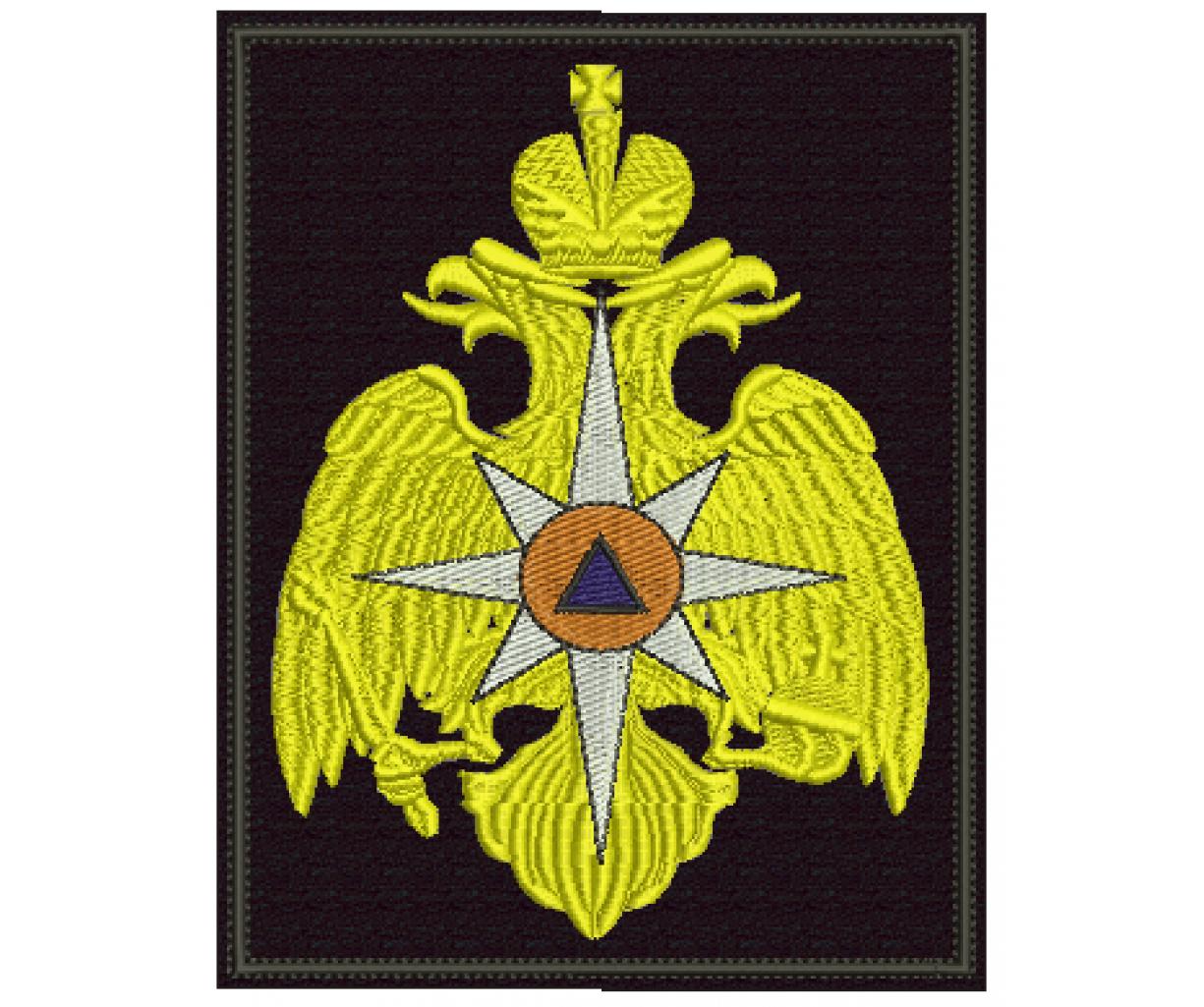 Вышитая нашивка (шеврон) с гербом МЧС России