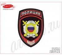 Вышитый нарукавный шеврон для сотрудников подразделений охраны общественного порядка