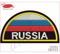 Вышитый шеврон RUSSIA с флагом (полукруг)