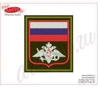 Вышитый шеврон Министерство Обороны РФ
